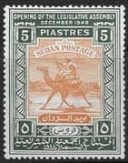 Sudan 1948 SG 114 Legislative Assembly Fine Mint
