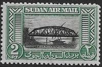 Sudan 1950 Air Mail SG 115 Fine Mint