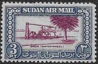 Sudan 1950 Air Mail SG 117 Fine Mint