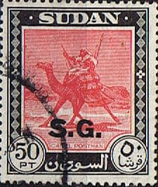Stamps Sudan 1951 Official Fine Used SG O83 Scott O60