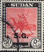 Sudan 1951 Official SG O83 Fine Used