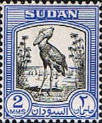 Sudan 1951 SG 124 Shoebill Fine Mint