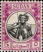 Sudan 1951 SG 127 Shilluk Warrior Fine Mint