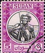 Sudan 1951 SG 127 Shilluk Warrior Fine Used
