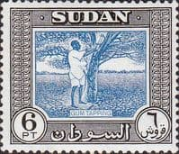 Sudan 1951 SG 135 Gum Tapping Fine Mint