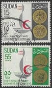 Sudan 1963 Red Cross Set Fine Used