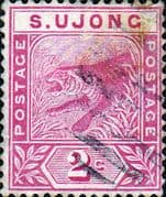 Sungei Ujong 1891 Tiger SG 50 Fine Used