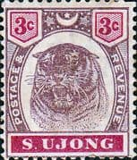 Sungei Ujong 1895 Tiger SG 55 Good Mint