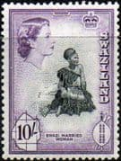 Swaziland 1956 Swazi Courting Couple SG 63 Fine Mint