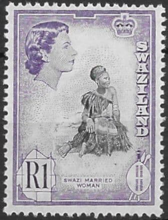 Swaziland 1961 SG 88 Courting Couple Fine Mint