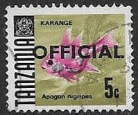 Tanzania 1967 Fish SG O20 Official Fine Used