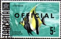 Tanzania 1967 Fish SG O27 Official Fine Used