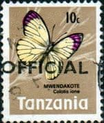 Tanzania 1973 Butterflies Official SG O41 Fine Used