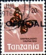 Tanzania 1973 Butterflies Official SG O42 Fine Used