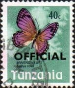 Tanzania 1973 Butterflies Official SG O43 Fine Used