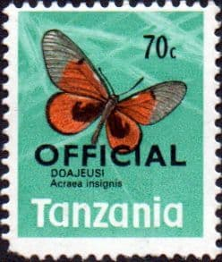 Tanzania 1973 Butterflies Official SG O45 Fine Used
