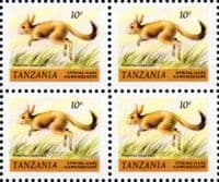 Tanzania 1980 Wildlife SG 307 Fine Mint Block of 4