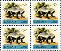 Tanzania 1980 Wildlife SG 310 Fine Mint Block of 4