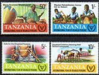 Tanzania 1981 International Year of Disabled Persons Set Fine Mint