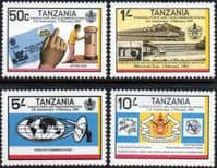 Tanzania 1982 Posts and Telecommunications Corporation Set Fine Mint