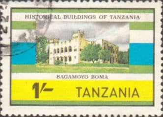 Stamps Tanzania 1983 Historical Buildings Fine Used SG 390 Scott 233