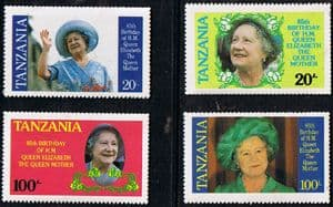 Tanzania 1985 Queen Mother Life and Times Set Fine Mint