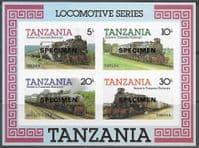 Tanzania 1985 Tanzanian Railway Steam Locomotives IMPERF Miniature Sheet Fine Mint