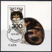 Tanzania 1992 Cats Miniature Sheet Fine Used