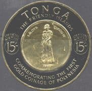 Tonga 1963 Gold Coinage Air Official SG O17 Fine Mint