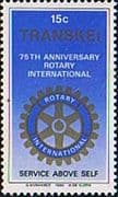 Transkei 1980 Rotary International Fine Mint