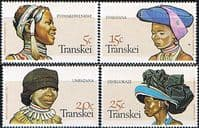 Transkei 1981 Xhosa Women's Headdresses Set Fine Mint