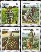 Transkei 1982 75th Anniv of Boy Scout Movement Set Fine Mint