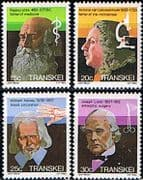 Transkei 1982 Celebrities of Medicine Movement Set Fine Mint