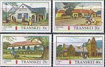 Transkei 1983 Post Offices Buildings Set Fine Mint