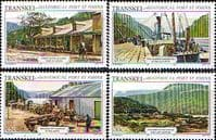 Transkei 1986 Historic Port St. Johns Set Fine Mint