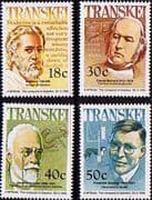 Transkei 1990 Celebrities of Medicine Movement Set Fine Mint