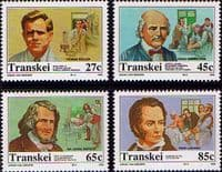 Transkei 1992 Celebrities of Medicine Movement Set Fine Mint