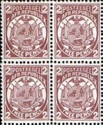 Transvaal 1885 Arms SG 177 Second Republic Fine Mint Block of 4