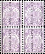 Transvaal 1885 SG 192 Half Penney Surcharge Going Downwards Fine Mint Block of 4