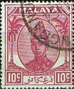 Trengganu 1949 Sultan Ismail SG 75 Fine Used