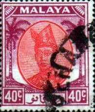 Trengganu 1949 Sultan Ismail SG 83 Fine Used