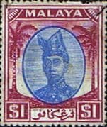 Trengganu 1949 Sultan Ismail SG 85 Fine Used