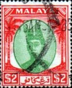 Trengganu 1949 Sultan Ismail SG 86 Fine Used