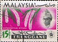 Trengganu 1965 Orchids SG 105 Fine Used