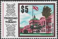 Trinidad and Tobago 1969 SG 354 Red House Fine Mint