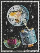 Trinidad and Tobago 1971 Satellite Earth Station SG 405 Fine Used