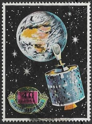 Trinidad and Tobago 1971 Stamps Satellite Earth Station