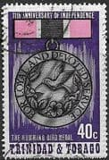 Trinidad and Tobago 1973 Anniversary of Independence SG 443 Fine Used