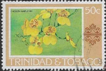 Trinidad and Tobago 1976 Paintings SG 491 Fine Used