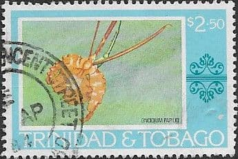 Trinidad and Tobago 1976 Paintings SG 494 Fine Used